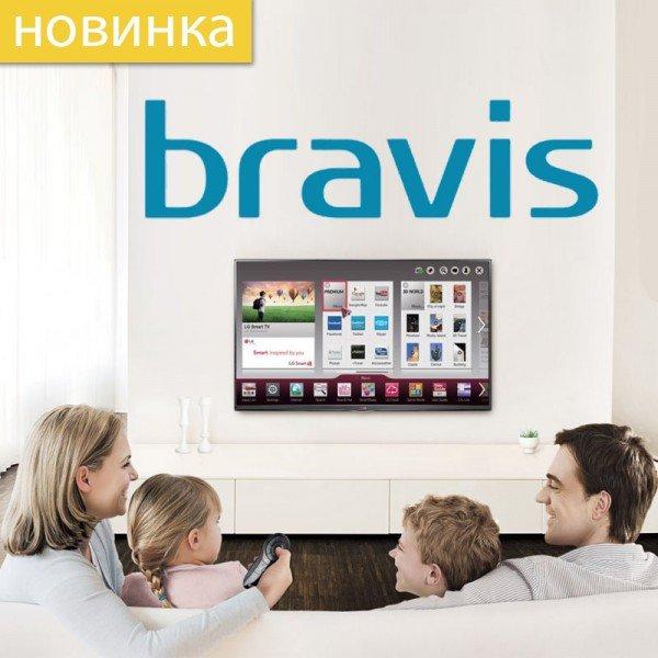 BRAVIS – більше, ніж телевізор