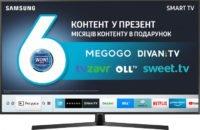 Телевізор SAMSUNG UE43NU7400UXUA